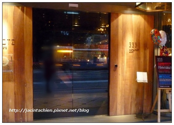 Hotel Quote 333館04-f.jpg