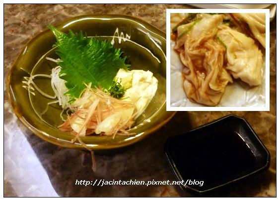 2011本多日本料理21-multi-f.jpg
