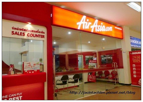 2010 Phuket -P1150180-f.jpg