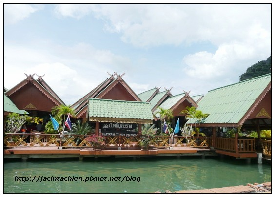 2010 Phuket -P1130963.jpg