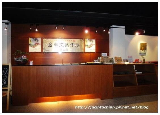 金車酒廠02-f.jpg