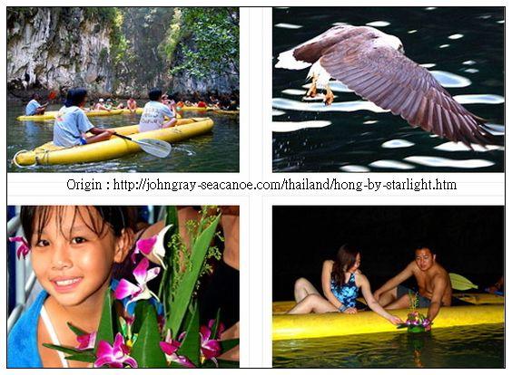 2010 Phuket -000-f.jpg