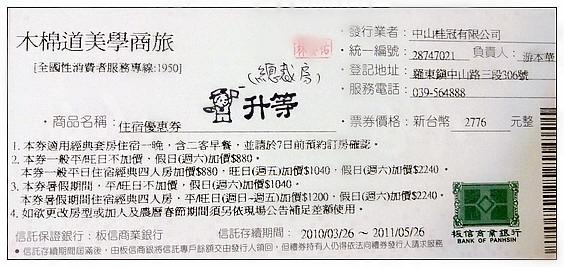 木棉道美學商旅01-f.jpg
