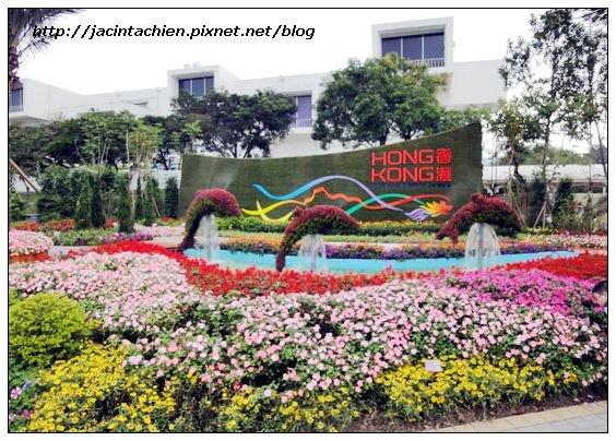 台北花博-01090-f.jpg