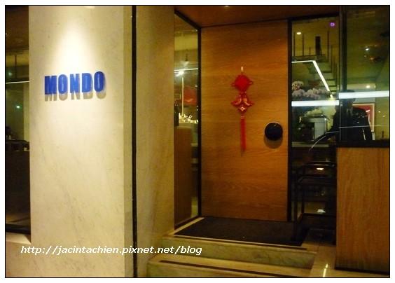 Mondo40-f.jpg