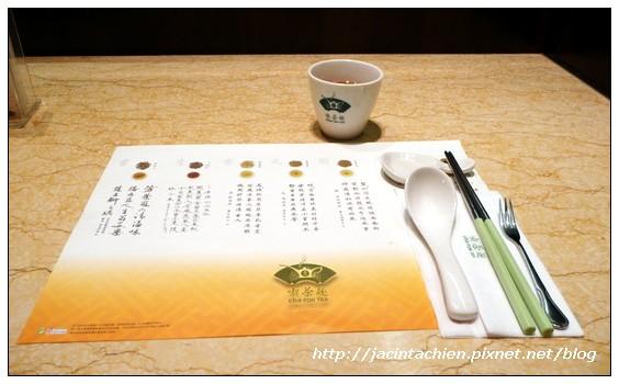 喫茶趣-餐具