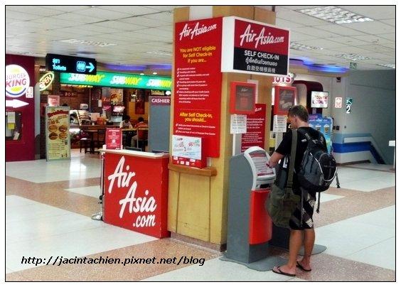 2010 Phuket -P1150163-f.jpg