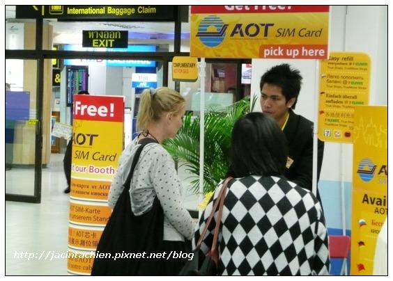 2010 Phuket -P1120618-f.jpg