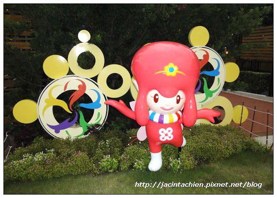 台北花博-01124-f.jpg