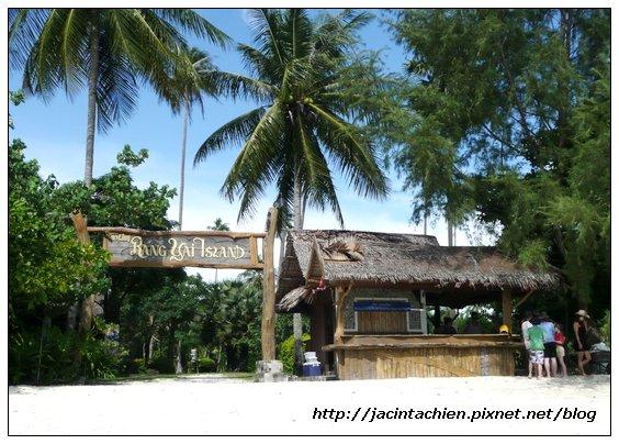2010 Phuket -P1120986-f.jpg