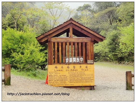 林美石磐步道02-f.jpg