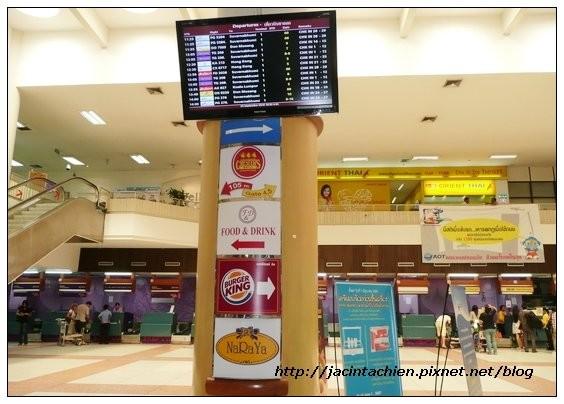 2010 Phuket -P1150157-f.jpg