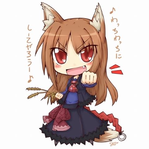 狼與辛香料 (26) 1.jpg