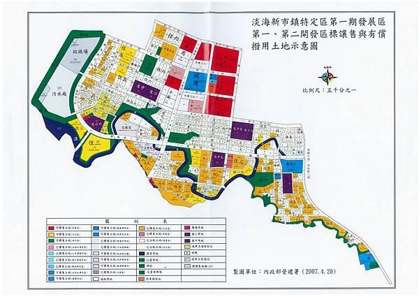 新市鎮地圖