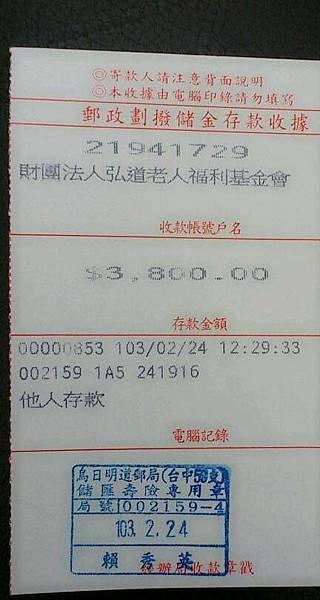 38-陳 (有聲書)