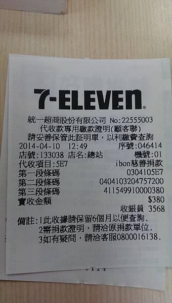 88-陳-個資