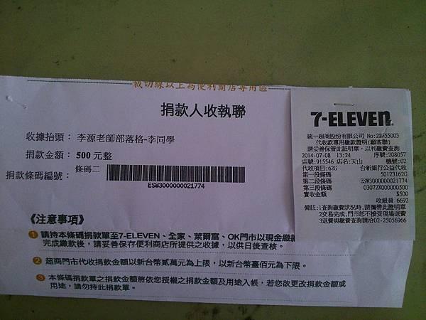 108-李.jpg