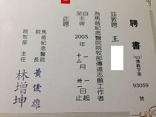 120-王.jpg