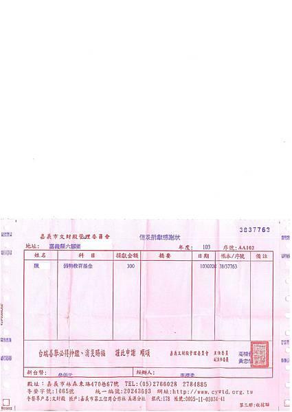 119-陳.jpg