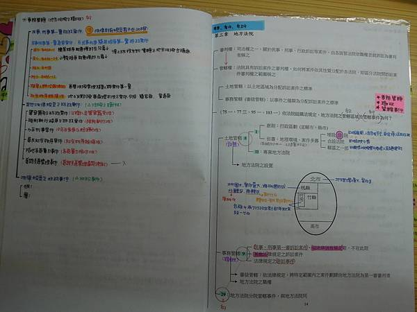 b51.jpg