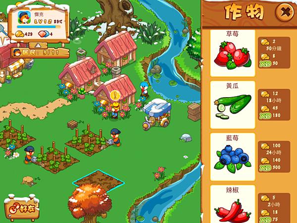 萊行樂 推薦iPad 遊戲_摩爾莊園006