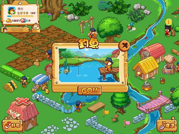 萊行樂 推薦iPad 遊戲_摩爾莊園014