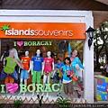 萊行樂_長灘島_小店3 Boracay