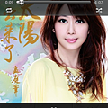 萊行樂_用iPhone買歌曲08