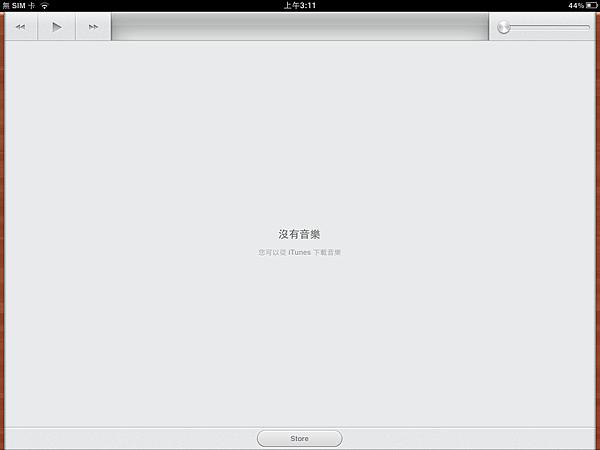 萊行樂_用iPhone買歌曲12