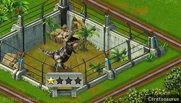 Ceratosaurus_角鼻龍_黑色辦公室