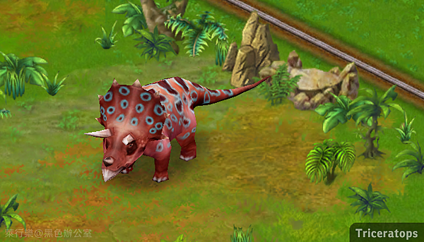 Triceratops_三角龍_黑色辦公室
