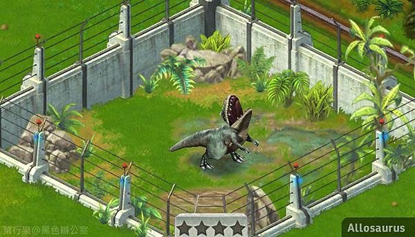 Allosaurus_異特龍_黑色辦公室