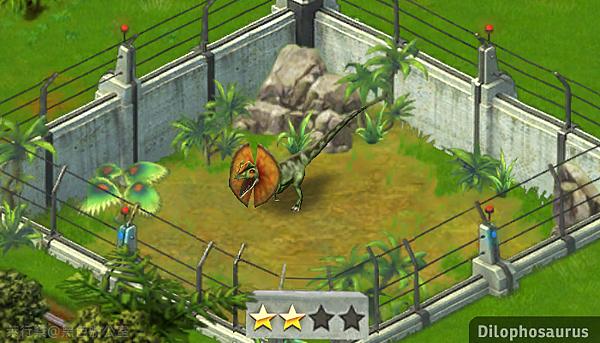 Dilophosaurus_雙脊龍_黑色辦公室