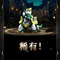神魔之塔_抽卡牌3.PNG