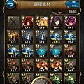 神魔之塔_強化合成1 (4).PNG