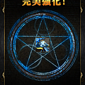 神魔之塔_強化合成8.PNG