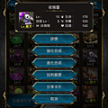神魔之塔_進化合成1.PNG