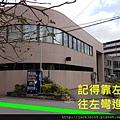 003-4-FB03-港川外人住宅-1.JPG