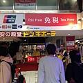 004-04國際通-74 (1).JPG