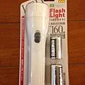 05_Shopping-手電筒-1.JPG