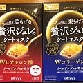 05_Shopping-面膜.JPG