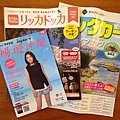 05_Shopping-小冊子.JPG