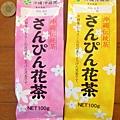 05_Shopping-茶.JPG