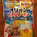 05_Shopping-零食.JPG