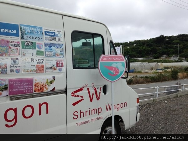 002-35-02-餐車蝦子飯-1.JPG