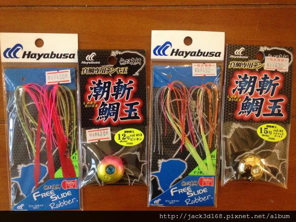 002-44-05_Shopping-釣具-10.JPG