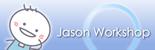 JasonWorkshopLogo.png