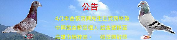 201201296425(底圖).png