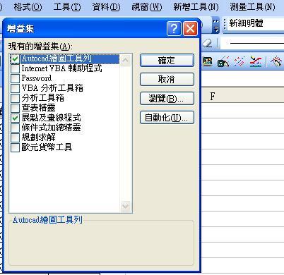 chl410 2009-05-08, 11_07_54.jpg