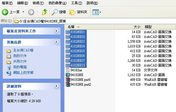 chl350 2009-04-15, 14_04_39.jpg